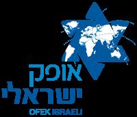 ofek-israeli-logo-png